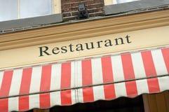 Restaurantzeichen Lizenzfreies Stockfoto