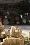 Restauratieplaats, genummerde steenblokken, Royalty-vrije Stock Fotografie