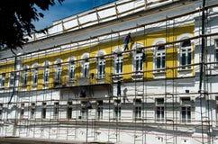 Restauration du bâtiment Photo libre de droits