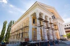Restauration du vieux bâtiment Photos stock