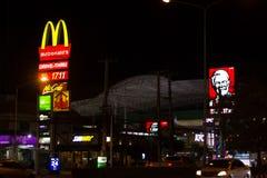 Restauraunt del ` s di McDonald alla plaza di Meechok immagine stock