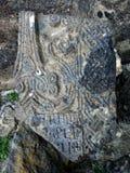 Resti dell'incrocio della chiesa Yeghvard di Zoravar Immagini Stock