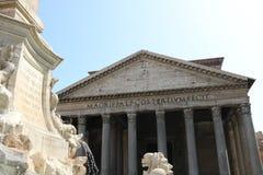 Resti romani - ROMA - Italia - romersk arkeologisk plats royaltyfri bild