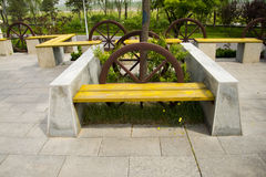 Resting place in the park, the rest of the seat Royalty Free Stock Images