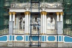 Restitution de palais Russie de Catherine image libre de droits