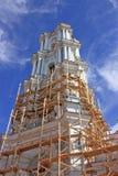 Restoration. Royalty Free Stock Image