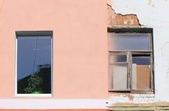 Two windows. Stock Photos