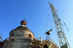 Restoration of the old church. Against the sky Royalty Free Stock Image