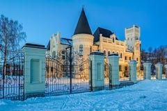Restored Ponizovkin castle. YAROSLAVL REGION, RUSSIA - January 03, 2017: Restored mansion of manufacturers Ponizovkin in the village of Krasny Profintern, built Stock Photos