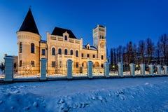 Restored Ponizovkin castle. YAROSLAVL REGION, RUSSIA - January 03, 2017: Restored mansion of manufacturers Ponizovkin in the village of Krasny Profintern, built Stock Photography