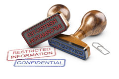 Restricted Information, Confidential Data Stock Image