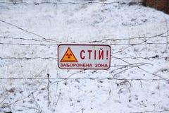 restricted tecken för område Royaltyfri Fotografi