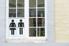 restroom royalty-vrije stock foto's