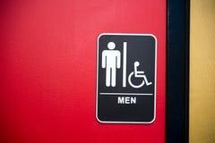 restroom royalty-vrije stock afbeeldingen