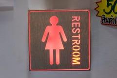 restroom royalty-vrije stock foto