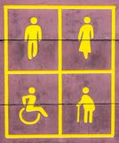 Restroom sign Stock Images