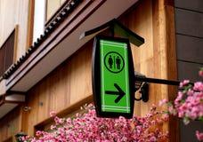 Restroom-Zeichen Lizenzfreies Stockfoto