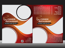 Resturant Flyer Template Royalty Free Stock Photo