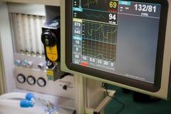 Resucitación, sistema anapnotherapy. Fotografía de archivo libre de regalías