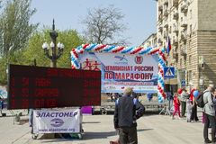 Results of Volgograd marathon recorded on the electronic scoreboard. VOLGOGRAD - MAY 4: Results of Volgograd marathon recorded on the electronic scoreboard Royalty Free Stock Image