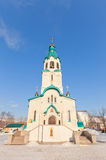Resurrection Cathedral in Yuzhno-Sakhalinsk Royalty Free Stock Photo