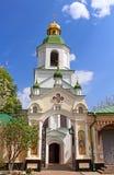 Resurrection Church, Kyiv, Ukr Stock Photos