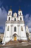 Resurrection Church in Vitebsk Royalty Free Stock Image