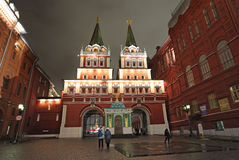 The Resurrection Gate and the Iberian Chapel. Moscow Royalty Free Stock Photo