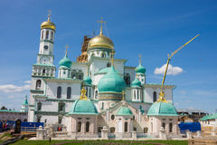 Resurrection New Jerusalem Monastery. Russia Stock Photo
