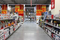 Discounts in supermarket. Auchan Militari,Bucharest,Romania Royalty Free Stock Photos