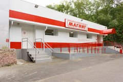 Retail store Magnit Stock Images