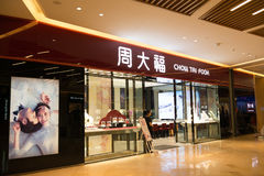 Retailer of chow tai fook with no visitor in a big shopping mall Stock Image