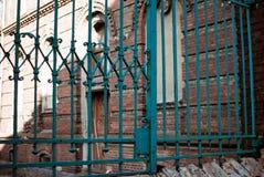 Rete fissa verde del metallo Fotografie Stock Libere da Diritti