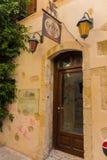 Rethymno, Greece - August  3, 2016:  Street bar. Royalty Free Stock Image