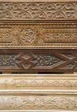 Reticolo arabo Fotografie Stock Libere da Diritti