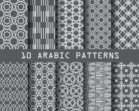 Reticolo arabo Fotografie Stock