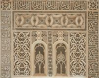 Reticolo arabo antico Fotografie Stock