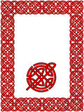 Reticolo celtico del blocco per grafici Immagini Stock Libere da Diritti