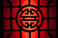 Reticolo cinese Fotografia Stock