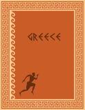 Reticolo di disegno della Grecia Fotografia Stock Libera da Diritti