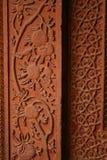 Reticolo di scultura di pietra a Fathepur Sikri, India Fotografie Stock