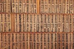 Reticolo giapponese del testo Fotografia Stock