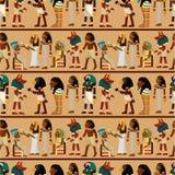 Reticolo senza giunte del pharaoh Fotografia Stock Libera da Diritti