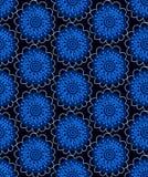 Reticolo senza giunte floreale Fiore creativo disegnato a mano nella forma rotonda Priorità bassa artistica variopinta Erba astra illustrazione vettoriale