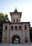 Retire do monastério de Antim em Bucareste, Romênia Imagem de Stock Royalty Free