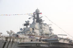 Retired Minsk aircraft carrier superstructure. Minsk is grade Kiev aircraft carrier 2 ship, named after the belarus capital of Minsk After the collapse of the Stock Photo