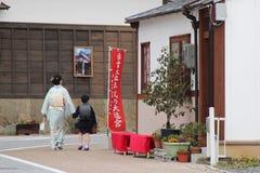 Retour de l'école (Izumo - Japon) Foto de archivo libre de regalías