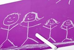 Retrait d'enfance Photos libres de droits