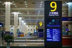 Retrait des bagages à l'aéroport de Shanghai Pudong, Chine Image libre de droits
