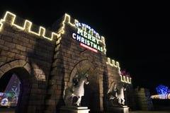 Retranchez-vous la nuit de la Corée de festival d'illumination de lumière d'Illumia Images libres de droits